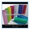 Price rigid colored anti-static pet film