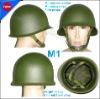 War Game Steel US M1 Helmet with double layer