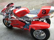 49cc three wheel motorcycle
