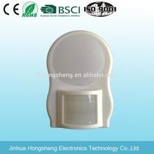 human infrared sensor light