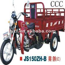 JS150ZH-B LIANGJIAN Cargo 3 wheel motorcycle