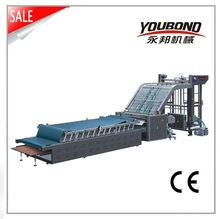 YB-1650E High Speed fully automatic lamination machine