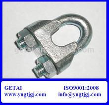 DIN741 Heavy Duty Metal Wire Rope Clip
