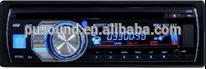 detachable panel car DVD player
