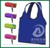 Hot selling reusable foldable shopping bag
