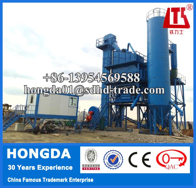 China Mini Asphalt Plant for Sale, 40T Asphalt Recycling Plant ISO9001&BV Approved