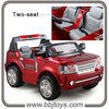 electric kids cars 24v,high quality ride on kids battery car,kids ride on cars 24v