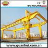 best quality heavy duty rail cantilever gantry crane
