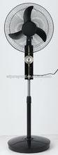 "16"" Rechargeable Fan LED light battery 12V DC"
