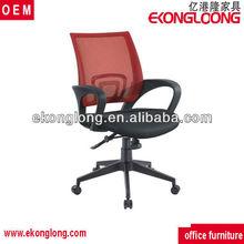 Mesh task computer desk chair