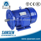 Three-phase and single phase 0.37-315kw electric motor