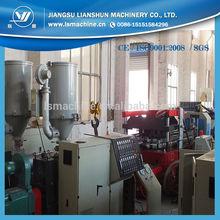 50-250mm PE HDPE corrugated pipe production machine / corrugated pipe machine