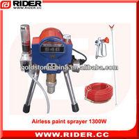 1300W 1.75HP spray paint machine price, airless paint spray gun ,spray paint machine