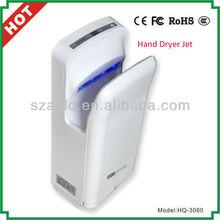 Brushless Motor Automatic Sensor Hand Dryer Jet