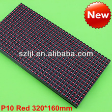 Pixel Pitch 10mm P10 LED Module(32dotsx16dots)/LED Display Module Red Emitting Color(CE&RoHS Compliant)