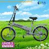 20 inch 36V foldable electric bike,ebike with CE EN15194