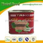 Canned Corned Beef Easy Open Key 200G