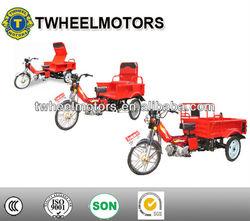 100cc/110cc Mini Passenger/Cargo Tricycle, Mini three wheel