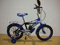 دراجة الاطفال بوصة hh-k1650 16 المتخصصة مصنع في الصين وبأفضل الأسعار