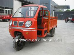 2015 hot sale three wheel cargo motorcycle