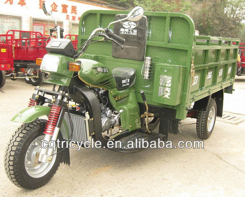 trike chopper three wheel motorcycles for cargo