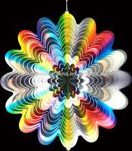 3D animated wind spinner--rainbow