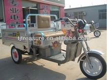 New hot sale 3-wheel motorcycle tricycle china prices