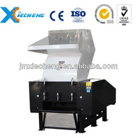 plastic recycling crusher granulating machine recycle pe film