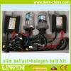 Good price DC 12V 35W hid projector headlight kit hid xenon kit for trucks alibaba best sellers head lamp car