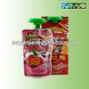 aluminum pouch/reusable baby food pouch/foil drink pouch
