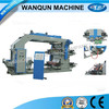 CE certificate,High speed 6 Color flexographic printing machine