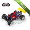 rc gas car,Rc hobby nitro rc car 1/8th Scale 4WD nitro gas powered off-road buggy