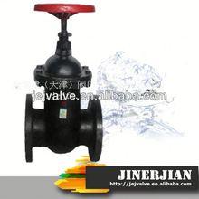 vacuum gate valve