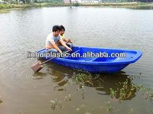 Rotomoulding cheap plastic fishing boat