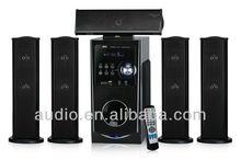 2013 5.1 dynamic VFD display sounds