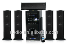 2013 5.1 dynamic VFD display home cinema choice