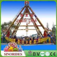Excellent funfair rides outdoor pirate ship swing set, pirate ship swing set