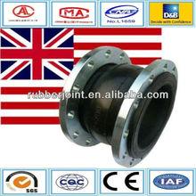 Regulating pipeline vibration displacement British standard flexible joint