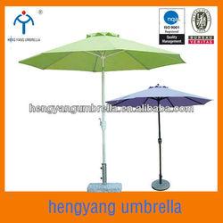 270cm aluminum outdoor garden umbrella with12*18mm ribs
