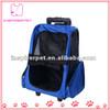 Pet Luggage Box Pet cheap pet carrier bag