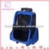 Pet Luggage Box Pet cheap walking pet carrier