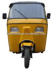Bajaj Tricycle TW175ZK, motorcycles trike