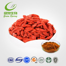 Top quality natural goji berry extract