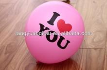 12inch 3.2g I love u printed latex balloons;party balloon;printed balloons
