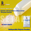 Manufacturers VAE Redispersible polymer powder for Exterior wall thermal insulation
