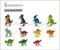 "2 ""dinosaurios de juguetes de dibujos animados, juguetes de plástico de animales, dinosaurios"