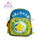 kindergarten kids backpack school bag, personalized school bag for kids