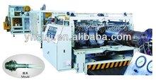 PE/PVC Double wall corrugated pipe machine