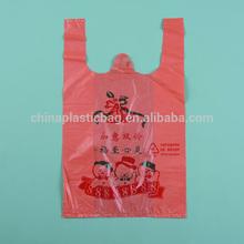 cheap plastic t-shirt bags for shopping
