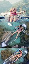 Beautiful PC kayak, Polycarbonate kayak, PC boat